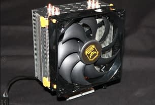 The Quiet SilverStone AR01 V3 CPU Cooler 3